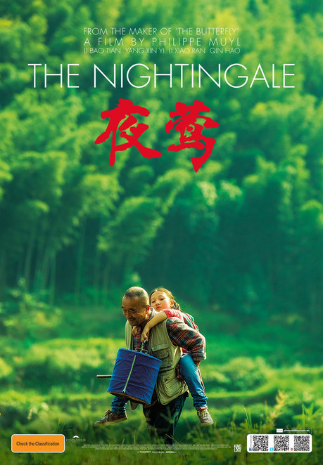 The Nightingale, The Nightingale film review, movie reviews, film reviews, new releases, foreign films, Chinese films