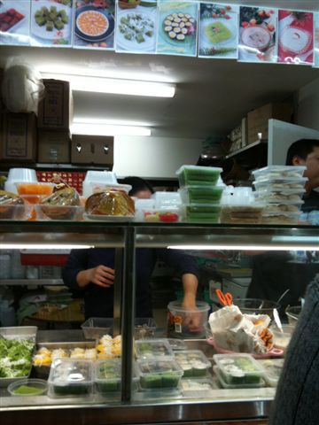 cabramatta, broken rice, vietnamese restaurant, little vietnam in Sydney