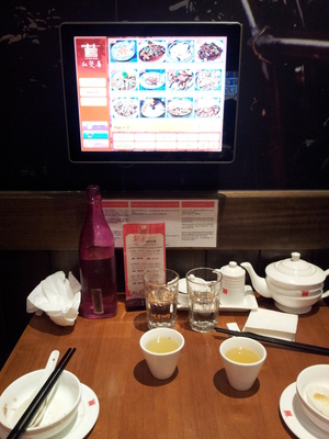 China Red's touchscreen menu