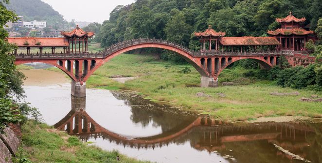 Haoshang Bridge, Leshan, China