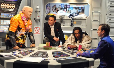 Red Dwarf - Cast