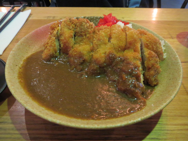 Ryo's Noodles, Japanese Style Curry with Minced Beef and Chicken Cutlet, Adelaide
