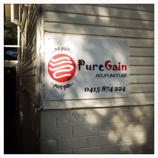 Pure Gain Acupuncture Massage, Wynnum, Bayside, Manly Rebecca, David Langnel