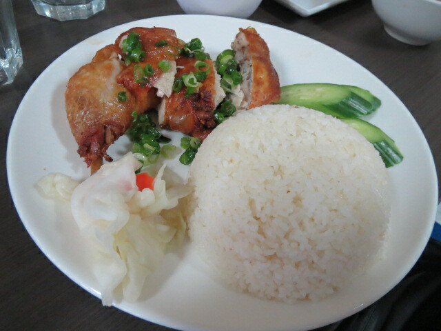 Baria Restaurant, Crispy Chicken with Rice, Adelaide