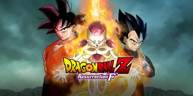 Dragon Ball Z, Resurrection F