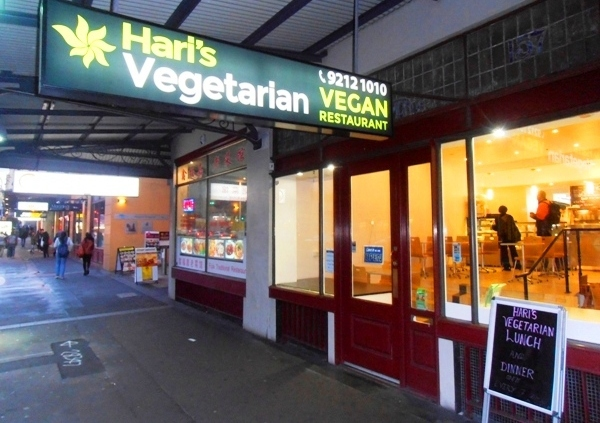 Hari's Vegetarian Cafe, Ultimo