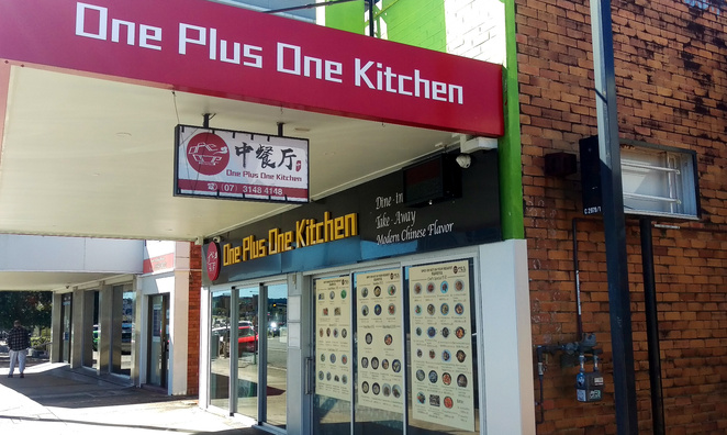 One Plus One Kitchen serves Chinese food in Chermside