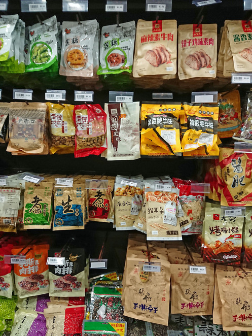 homes supermarket adelaide china town snack