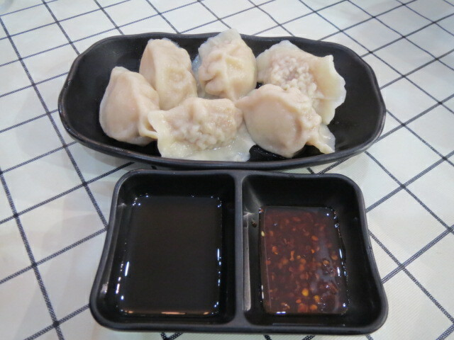 South Cloud Kitchen, Poached Pork Dumplings, Adelaide
