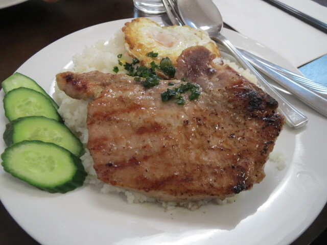 Kim Hang Vietnamese Restaurant, Pork Chop with Fried Egg and Broken Rice, Adelaide