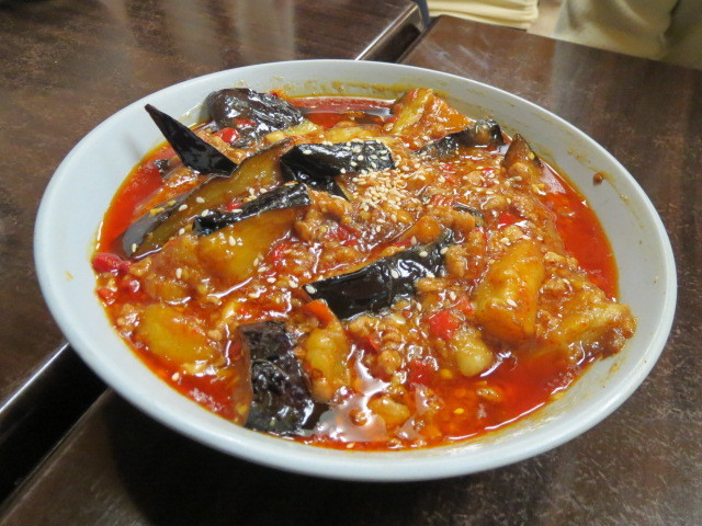 Kong's Kitchen, Fish-flavour Eggplant with Pork Mince, Adelaide