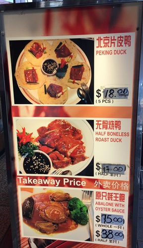 Neon,sign,at,Good,Fortune,Roast,Duck,House