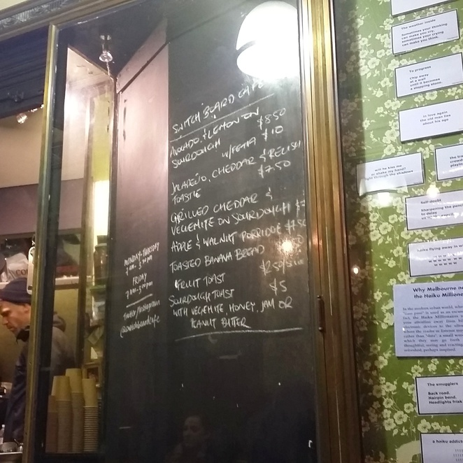 switchboard cafe, melbourne coffee
