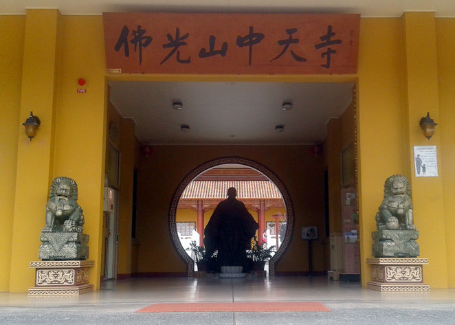 The Chung Tian Buddhist Temple is a nice place to relax