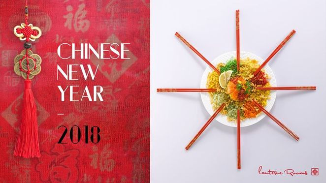 lanterne rooms, canberra, chinese new year, lunar new year, 2018, banquets, tasting menu,
