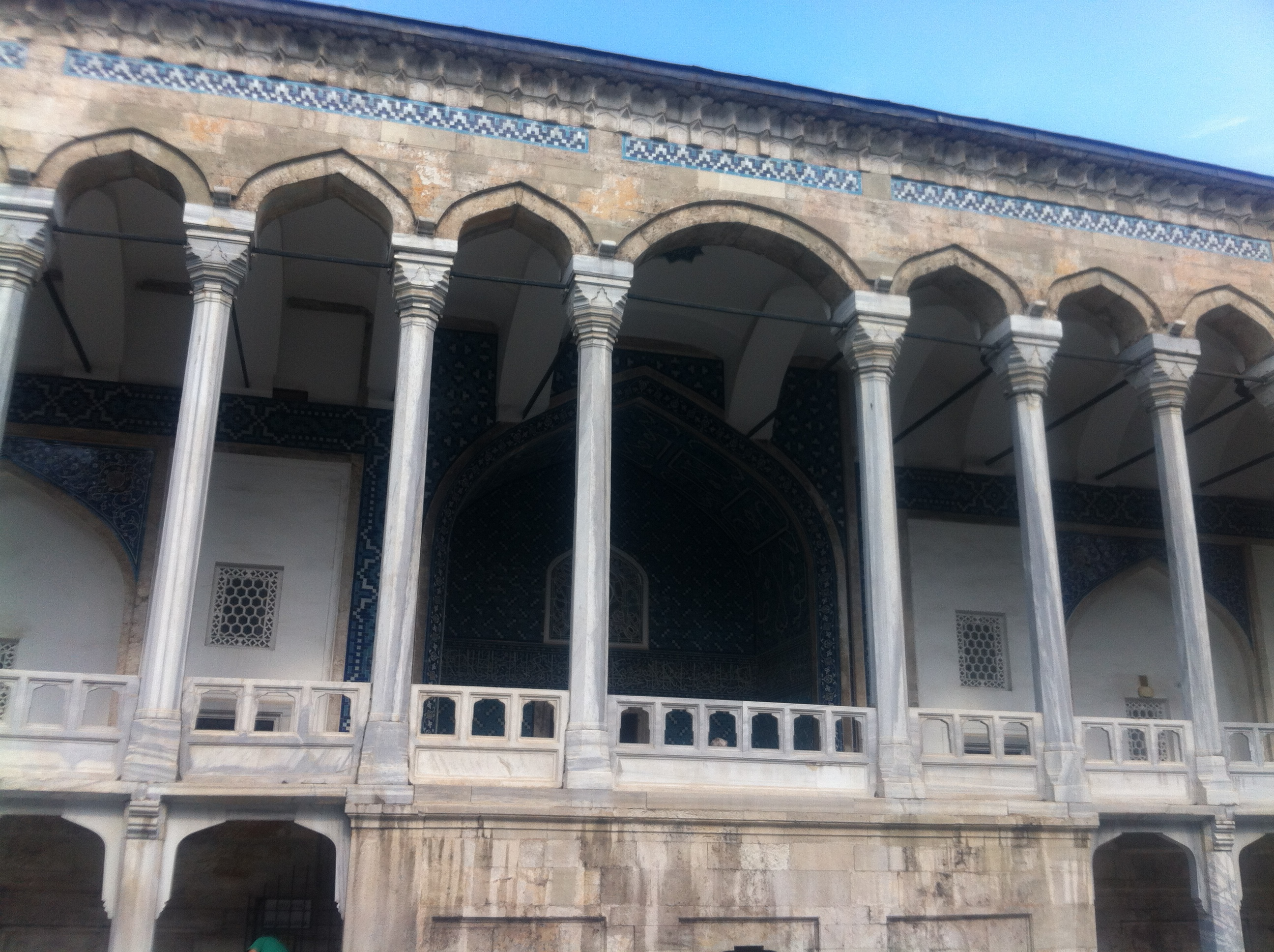 Istanbul Archaeological Museums - İstanbul Arkeoloji ...