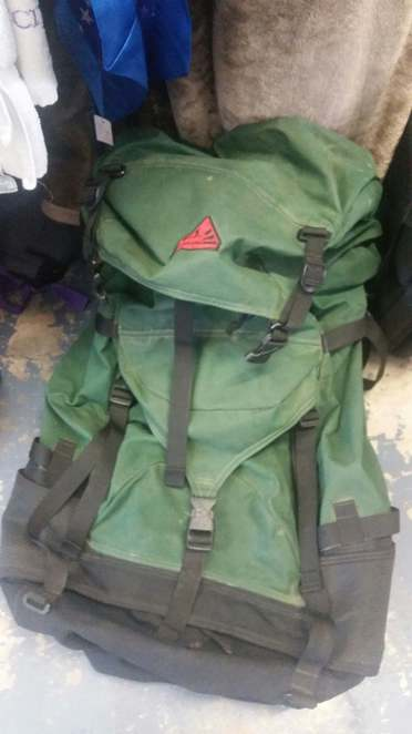 Wilderness Equipment backpack
