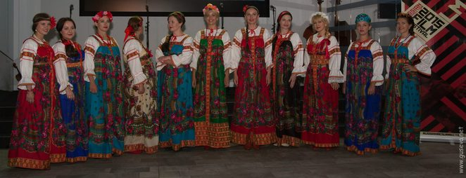 Russian folk band 'Karousel' at the festival opening