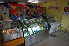 Cairns, Sushi, Japanese, Takeaway, Rolls, Cheap, Lunch, GMV, Travel, Nigiri, Sashimi