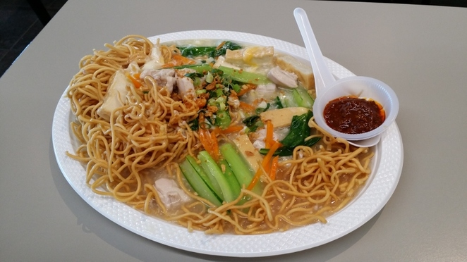 Chef Mom, Chicken Yen Mee, Adelaide
