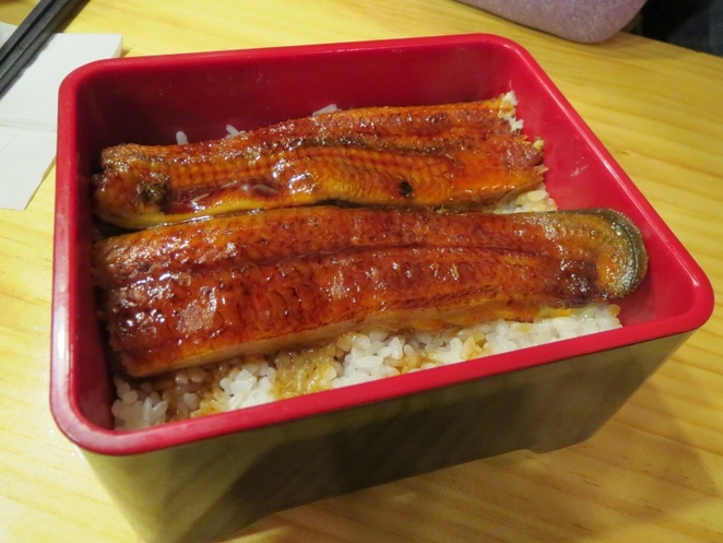 Katana Sushi Train, Unagi Don, Adelaide