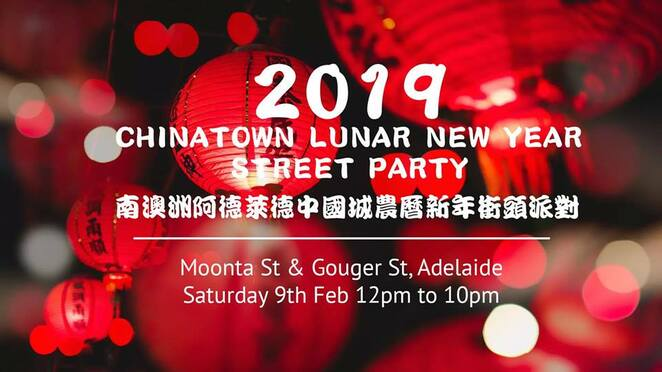 2019 lunar new year street party, chinese new year, adelaide china town, moonta street