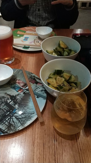 Cucumber with Miso Dressing