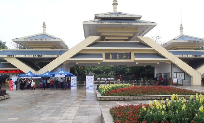 QingXiuShan, Nanning, Scenic Area, West Gate