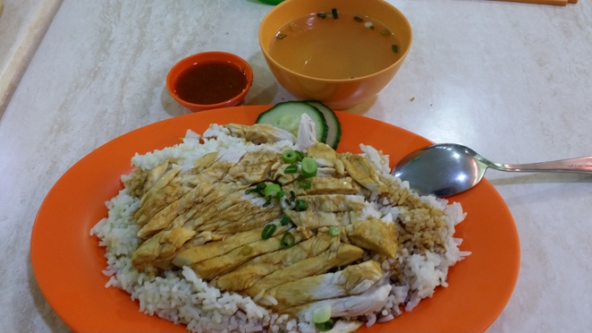 Singma Delight's Chicken Rice, Adelaide