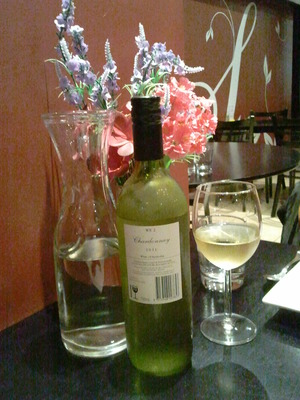 Complimentary Wine