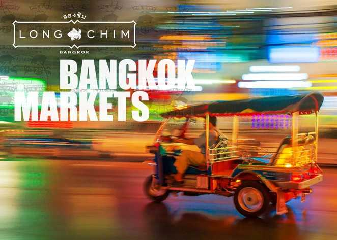 long chim bangkok markets, crown riverwalk, crown melbourne, thai food, david thompson chef, long chim, food stalls, bar, entertainment, community event, fun things to do, nightlife, datenight, family fun, asian cuisine, restaurant, eatery