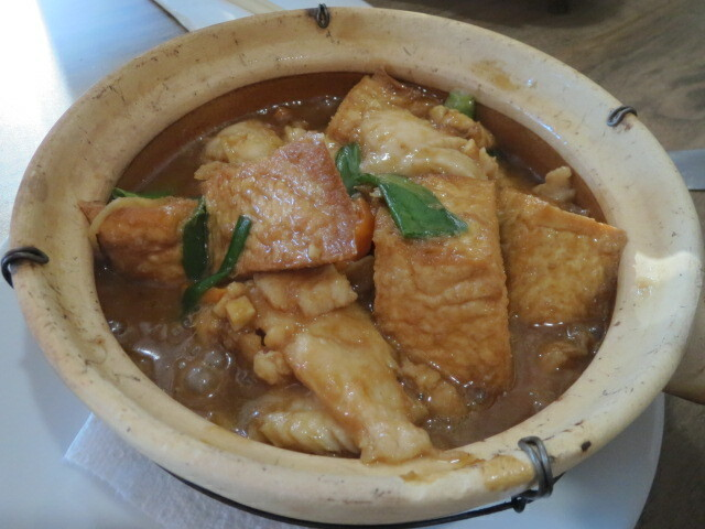 Mei Xin Chinese Cuisine, Salty Fish, Chicken and Beancurd Hot Pot, Adelaide