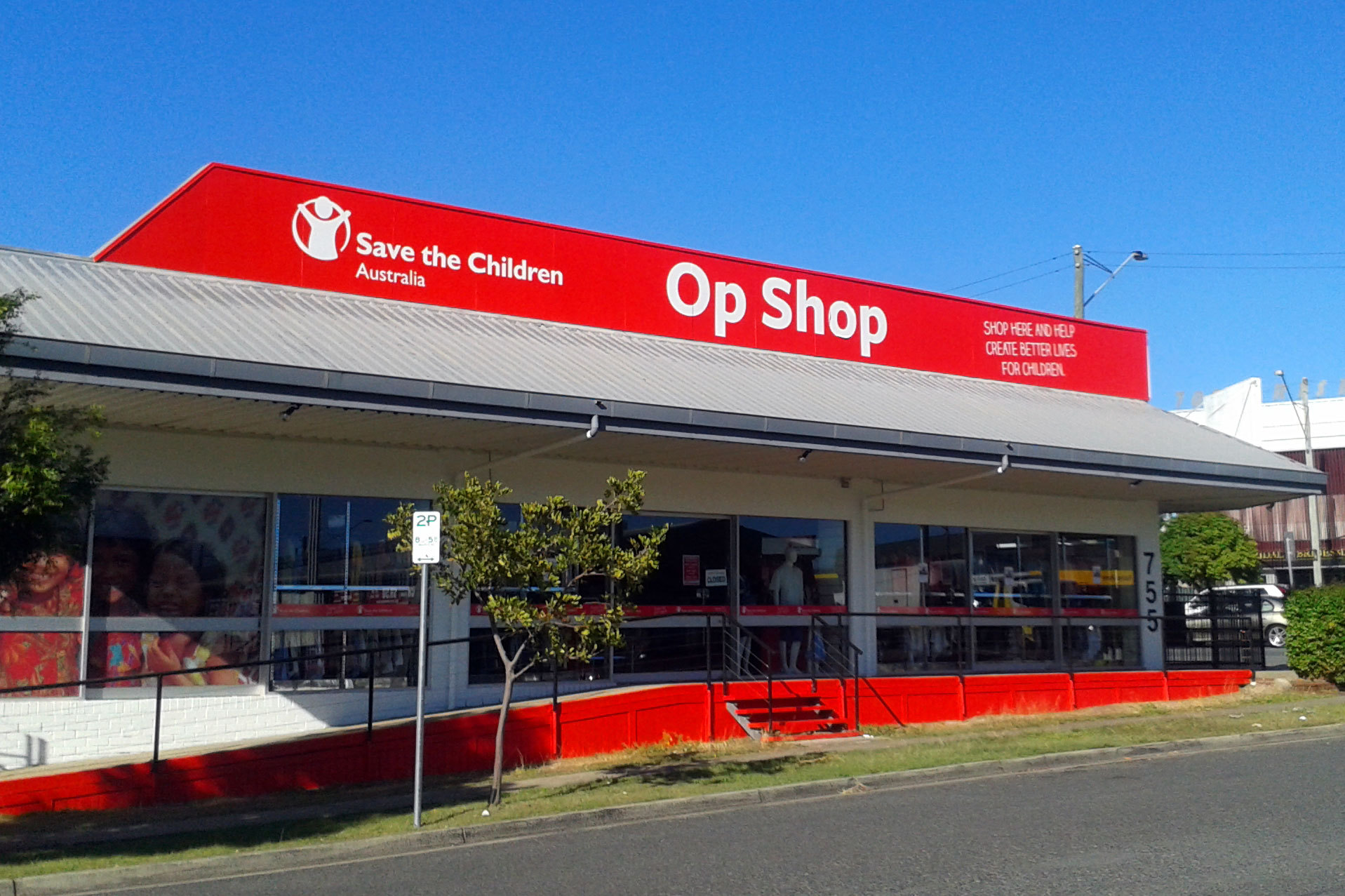Save The Children Op Shop Chermside Brisbane
