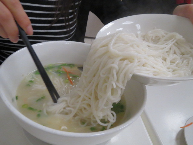 Southern Noodle Bar, Cross Bridge Noodles, Adelaide