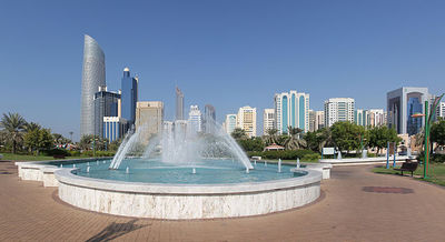 Abu Dhabi fountain