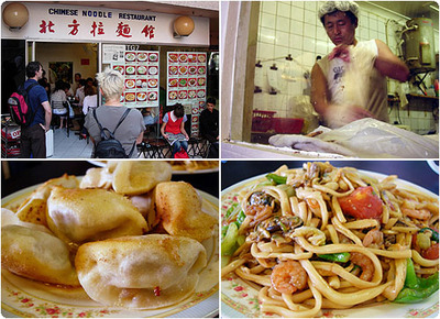 Chinese, Noodle, Restaurant, Sichuan, Pepper, Pork, Spicy, Ultimo