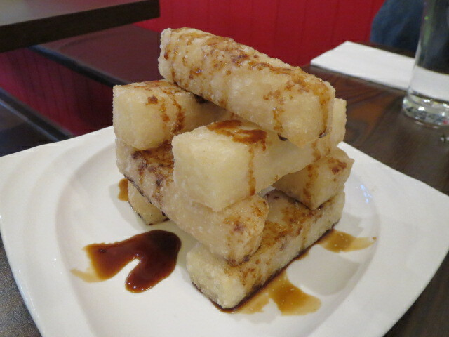 Glutinous Rice Cake with Brown Sugar Sauce, ChongQing House, Adelaide