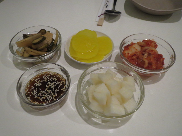 Hong Bao Restaurant, Pickles, Adelaide