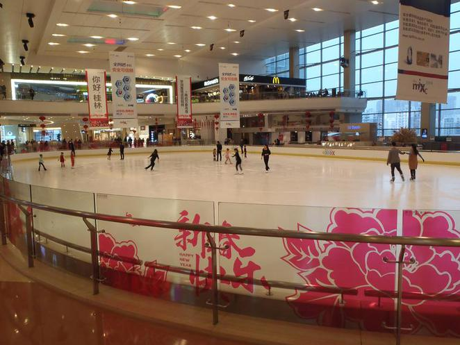 Ice skating rink nanning mixc shopping centre