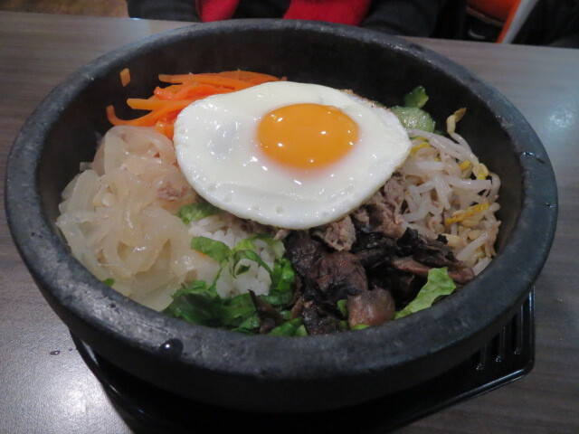 Raah Cafe, Hot Pot Bibimbap, Adelaide