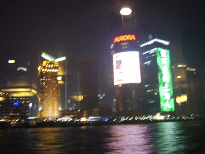 Shanghai by Night