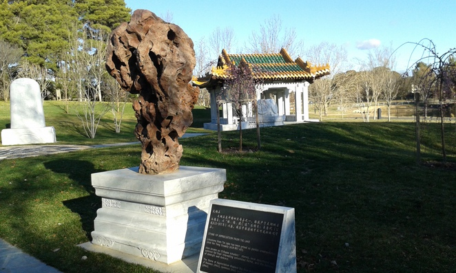 Stone of Appreciation from Tai Lake, Canberra Beijing Gardens, Lennox Gardens, Canberra, BBQ area