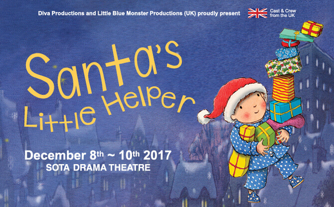 santa's little helper, SOTA, Diva Productions, Little Blue Monster Productions, santa claus, albert tuttle