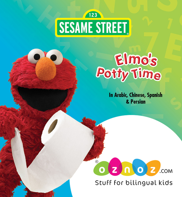 Elmo, Sesame Street, Potty, Toilet, Toilet Paper, children, Toilet Training, Kids, Babies, Diapers, Monster, Red, Education, DVD, Movie, Film, Nappies, Poop, Poo, Wee, Pee, Woo woo, Wee wee