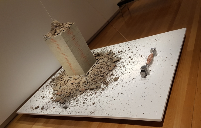 QUT Art Gallery,On Earth,A Connective Reveal