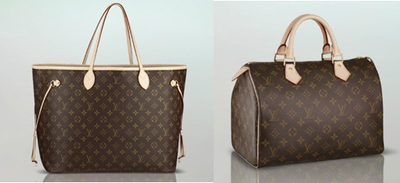 Image Courtesy of the Louis Vuitton Website