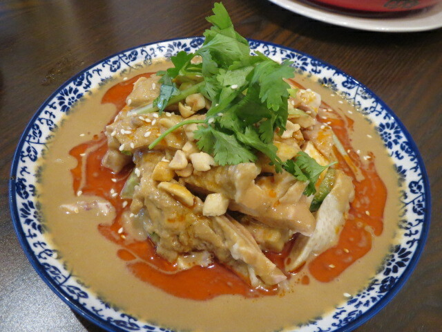 ChongQing House, Boiled Chicken Maryland in Sesame Sauce, Adelaide