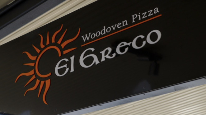 El Greco Woodoven Pizza Port Adelaide Signage