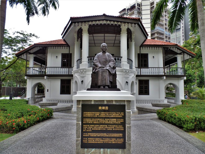 Sun Yat Sen Nanyang Memorial Hall Singapore