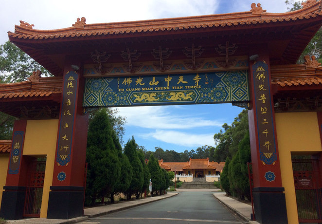 The Chungtian Buddhist Temple backs on to Daisy Hill Conservation Park